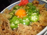 おくら牛丼2.jpg