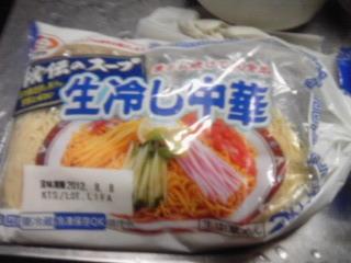 キムチつけ麺2.jpg