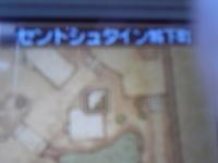 ドラクエ2.jpg