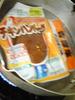 ハンバーグ牛丼1.jpg