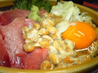 マグロ納豆丼2.jpg