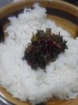 ねぎ味噌9.jpg